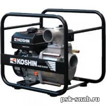 Бензиновая грязевая мотопомпа Кoshin STV-80X