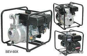 Бензиновая мотопомпа для чистой или слабозагрязненной воды Кoshin SEV-50X