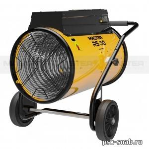 Электрический нагреватель с вентилятором MASTER RS 30