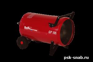 Газовая тепловая пушка GP 105A C