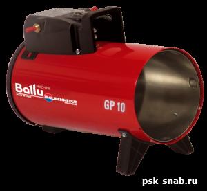 Газовая тепловая пушка GP 10M C
