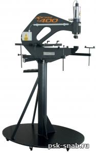 Стационарный станок для изготовления отверстий AP 400