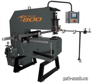 Стационарный станок для изготовления отверстий AP 800