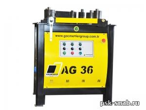 Станок для гибки арматуры Göçmenler (GMG) AG 36