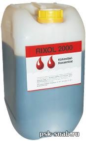 Жидкость для охлаждения RIXOL-2000