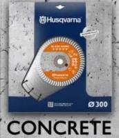 Новая упаковка продукции Husqvarna